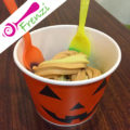 New Flavors! Invent Your Own Caramel Apple Swirl Sundae!